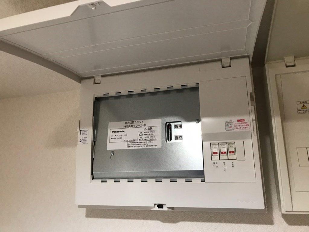 停電時も使える電気