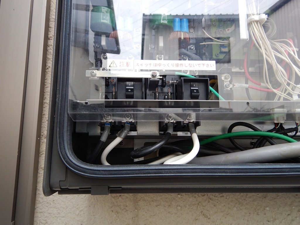 2系統接続されている